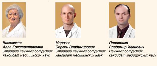 Шаховская, Морозов, Пилипенко