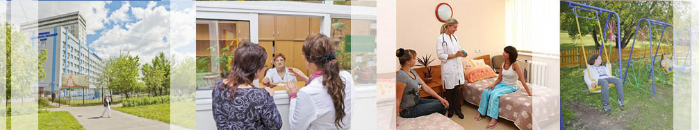 институт диетологии и питания г.москва каширское шоссе